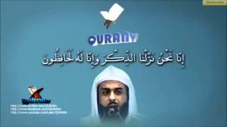 خالد الجليل - قل يا عبادي الذين اسرفوا