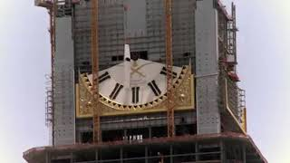 Makkah Clock Tower, the world's largest tower clock