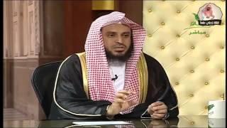 حكم صوم يوم عرفة للحاج بعرفة ؟ ... // الشيخ عبدالعزيز الطريفي