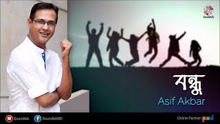 Asif - Bondhu ( বন্ধু ) | Happy Friendship Day | Soundtek