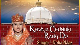 Neha Naaz New Song | Khwaja Chundri Rang Do | Khwaja Ajmeri Sarkar | New Khwaja Video Song