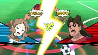 Inazuma Eleven GO Strikers Tournament 4 vs 1 Part 1 Team Ogre