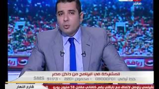 شارع النهار : اخر اخبار الدورى المصرى