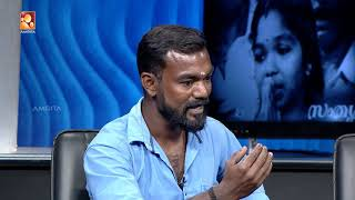 Kathayallithu Jeevitham | Today_06-06-2018 @ 9:30 PM | Amrita TV
