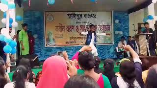 Jangipur College Nobin Boron Dance  2017 || Blue Star