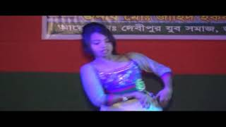 koleje pore ak maiya song 2017(কলেজে পরে এক মাইয়া )