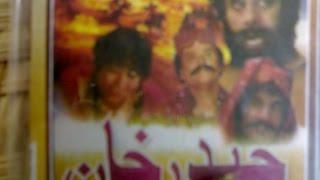 sindhi film hyder khan 1985 full bakhshal laghari