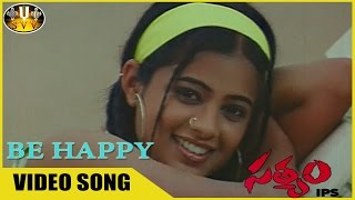 Be Happy Video Song    Sathyam IPS Movie    Prudhvi Raj Priyamani    Sri Venkateswara Videos