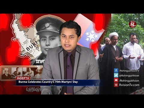 Rohingya Daily News 19 July 2017