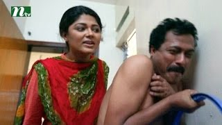 Bindu Bishorgo l Mishu, Abul Hayat l Drama Serial & Telefilm l Last Episode 105