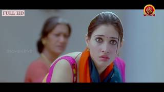 Naga Chaitanya Meets Tamannah - Mirror Scene - Tadakha Movie Scenes
