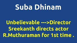 Suba Dhinam  1969 movie  IMDB Rating  Review   Complete report   Story   Cast