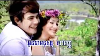 (RHM VCD VOL 125) Srolanh Kir Srolanh by Sovan Reach