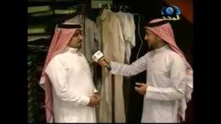 المشالح الملكية | دار الفارس للزي السعودي - 6620180