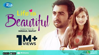 Life is Beautiful   লাইফ ইজ বিউটিফুল   Apurbo   Sabila   Rtv Eid Drama