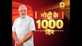 Todays news 2017-Indians praising modi for his work 2019 again Modi  लोगो ने मोदी के काम की तारीफ की