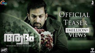 Adam Joan Malayalam Movie | 2K Official Teaser | Prithviraj Sukumaran, Bhavana | Jinu Abraham | HD