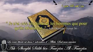 La vraie liberté est dans l'adoration d'Allah, Seul sans associé -  Sheikh Salih Al Fawzan