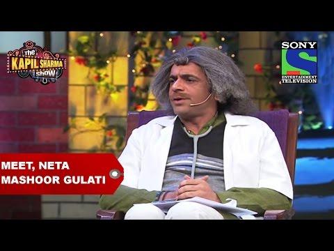 Meet, Neta Mashoor Gulati - The Kapil Sharma Show