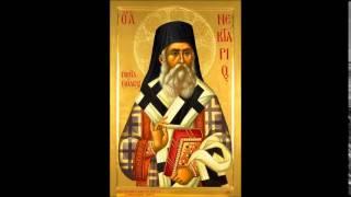 29. Sfantul Nectarie de Eghina - Despre smerenie