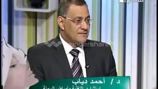 زيادة الوزن بعد سن الاربعين - دكتور الرجيم و السمنة احمد دياب