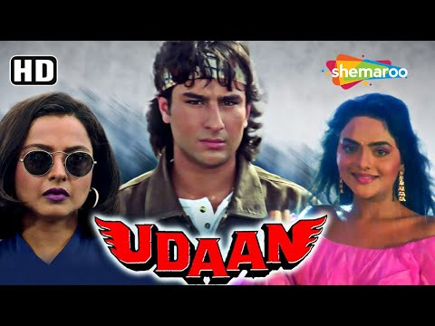 Xxx Mp4 Udaan 1997 HD Hindi Full Movie Rekha Saif Ali Khan Madhu Prem Chopra 3gp Sex