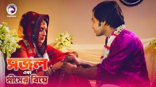 Sojol Ebong Mim Er Biye   Wedding Night   Sojol   Mim   Bangla Natok Funny Scene