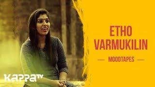Etho Varmukilin - Anjali Upayindran - Moodtapes - Kappa TV