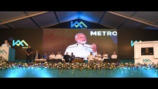 PM Narendra Modi's Speech: dedicates Kochi Metro to the Nation in Kochi, Kerala