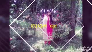 বাংলা নতুন গান মো: মনির খান  গান ভালবাসা গান  ২০১৭