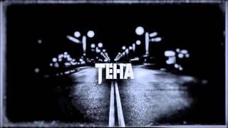 TEHA - WAS MIR GUT TUT