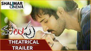 Malupu Theatrical Trailer    Aadhi, Mithun Chakraborty & Niki Galrani     Shalimarcinema