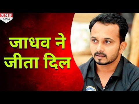 जीत कर हारी Team India, Kedar