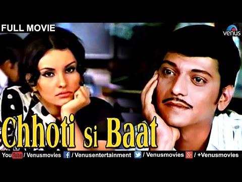 Xxx Mp4 Chhoti Si Baat Hindi Movies Full Movie Amol Palekar Movies Classic Bollywood Comedy Movies 3gp Sex