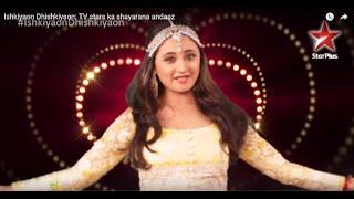 Ishkiyaon Dhishkiyaon: TV stars ka shayarana andaaz