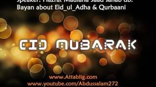Must Listen Maulana Saad   Bayan About Eid ul Adha & Qurbani