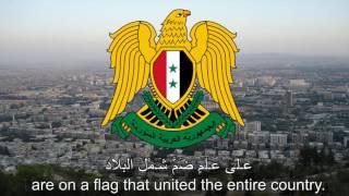 National Anthem of Syria (سوريا ) - حماة الديار (Guardians of The Homeland)