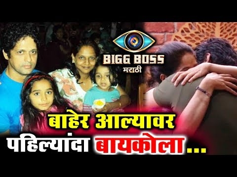 Xxx Mp4 Rajesh Shringarpure OPENS Up On His Wife S Reaction After Eviction Bigg Boss Marathi 3gp Sex
