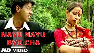 Nayu Nayu Byo Cha (Superhit Garhwali Song)   Narendra Singh Negi, Anuradha Nirala