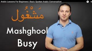Arabic Lessons For Beginners | Basic Spoken Arabic Conversation