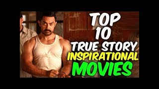 Top 10 Inspirational Movies Based on True Stories | Hindi Best movies list 2018 | Media hits