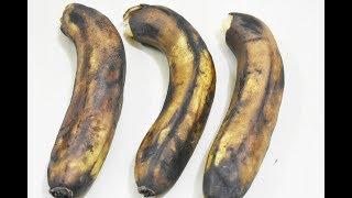 इस वीडियो को देखने के बाद आप पके केले को कभी नही फेकेंगे / Must Watch Video/ Banana Recipe