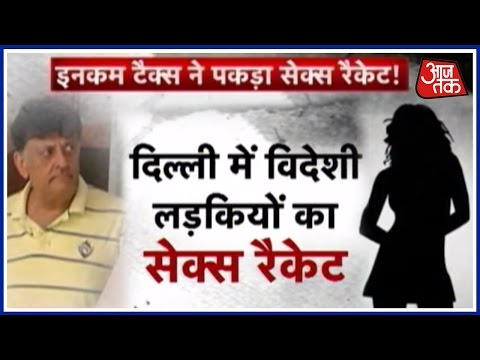 Xxx Mp4 65 Year Old Running Sex Racket Nabbed In Delhi 3gp Sex