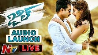 Jil Telugu Movie Audio Launch Live || Gopichand, Rashi Khanna