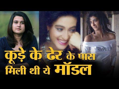 लग्ज़री में जीने वाले stars जो भीख मांगने लगे Bollywood Stars । Geeta Kapoor । Geetanjali Nagpal