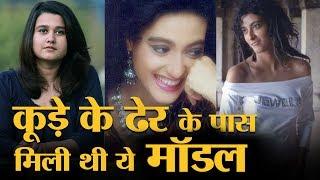 लग्ज़री में जीने वाले stars, जो भीख मांगने लगे | Bollywood Stars । Geeta Kapoor । Geetanjali Nagpal