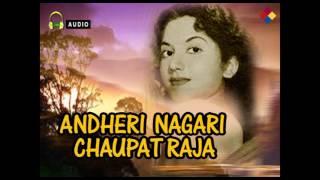 Deep Jal Raha Hai | Andheri Nagari Chaupat Raja 1955 | Talat Mehmood