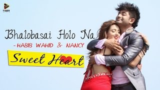 Bhalobasai Holo Na by Habib Wahid & Nancy | SWEETHEART |HD video| Bidya Sinha Mim Bappy