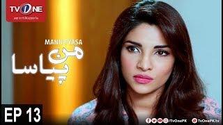 Mann Pyasa   Episode 13   TV One Drama   25th July 2016