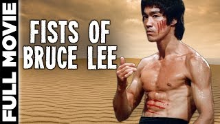 Fists of Bruce Lee 1978 | English Full Movie | Bruce Lee | Yu Chi Huang | English Kung Fu Movies
